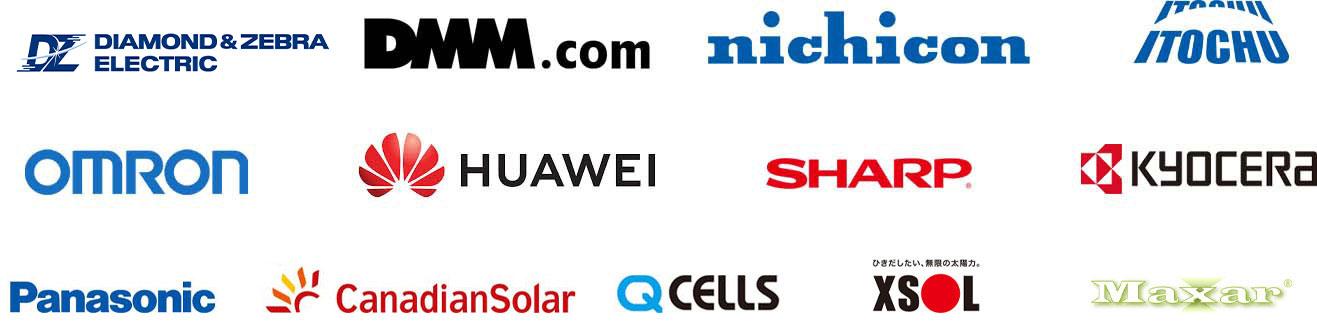 取り扱い蓄電池・太陽光発電メーカーラインナップ