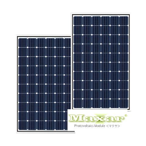 Maxar マクサ 太陽光発電