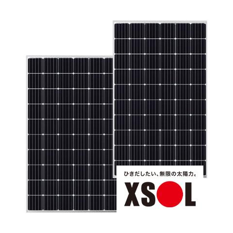 XSOL エクソル 太陽光発電