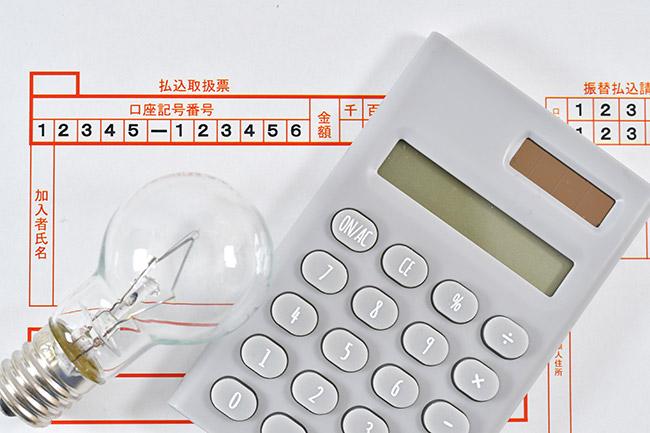 蓄電池のメリット ①電気代が安くなる