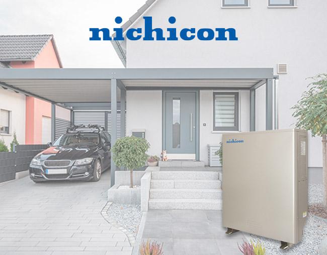 人気の蓄電池メーカー ニチコン
