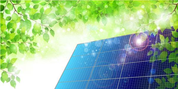 太陽光発電はクリーンエネルギーなので、環境にやさしい