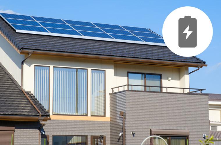 太陽光発電と蓄電池の組み合わせなら災害時・停電時でも安心