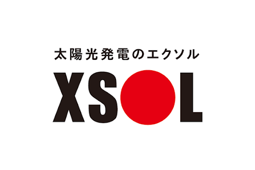 国内太陽光発電メーカー「XSOL(エクソル)」とは